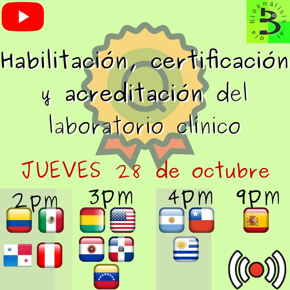 Seminario habilitación, certificación y acreditación del laboratorio clínico